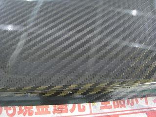 s-oiranooisah2009-06-25003